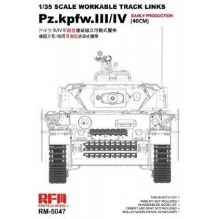 Workable Track Links for Pz.Kpfw.III/IV early Prod. (40cm) - Rye Field Model 1/35