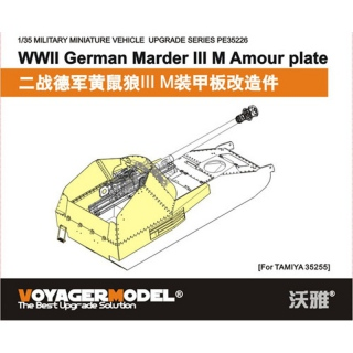 1/35 WWII German Marder III M Amour Plate (for Tamiya 35255)