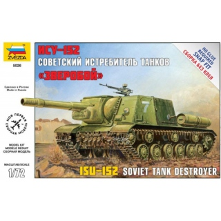 1:72 Self Propelled Gun ISU-1